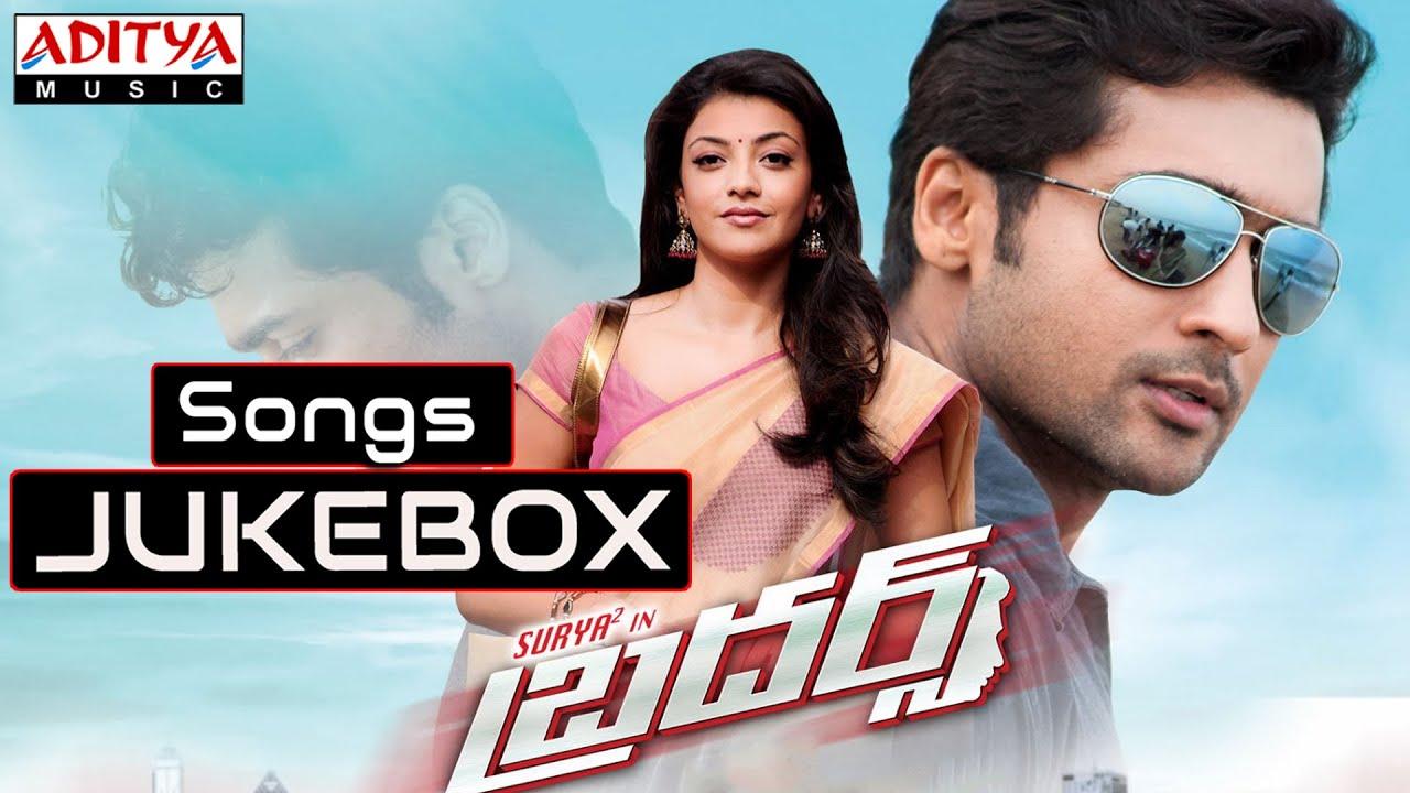 Brothers Telugu Movie Full Songs    Jukebox    Surya, Kajal Agarwal