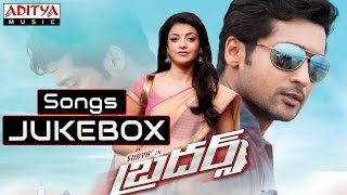 vuclip Brothers Telugu Movie Full Songs || Jukebox || Surya, Kajal Agarwal
