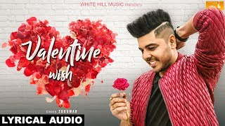 Valentine Wish (lyrical Audio) | Zorawar | New Punjabi Love Song 2018 | White Hill Music