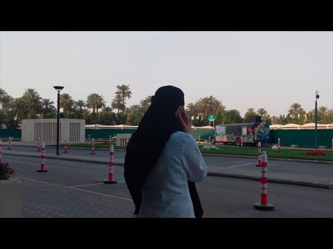 A Tribute to Parents | Alfaisal University COM Class of 2018