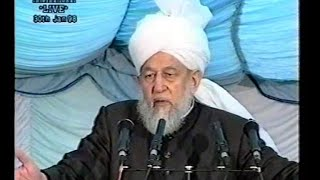 Urdu Khutba Juma on January 30, 1998 by Hazrat Mirza Tahir Ahmad