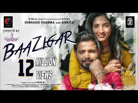 Baazigar | Baazigar Tu Mo Baazigar | Romantic Song | Asima Panda | Abhinash Kumar | G Music.