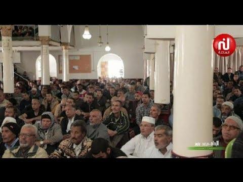 صلاة الجمعة ليوم 06 جويلية 2018 جامع سيدي الشريف جبل الوسط - زغوان