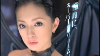 Video [CM] 浜崎あゆみ KOSE VISSE - Ayumi Hamasaki download MP3, 3GP, MP4, WEBM, AVI, FLV Oktober 2017