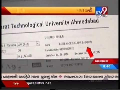 GTU suspend student for duplicate marksheet
