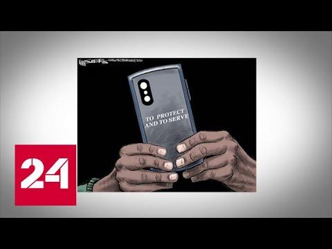 """Программа """"Международное обозрение"""" от 29 мая 2020 года - Россия 24"""