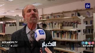 الاحتلال يسرق الآثار الفلسطينية - (23-11-2018)