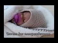 Чепчик для новорожденного спицами видео Сhildren 39 S Cap Knitting mp3