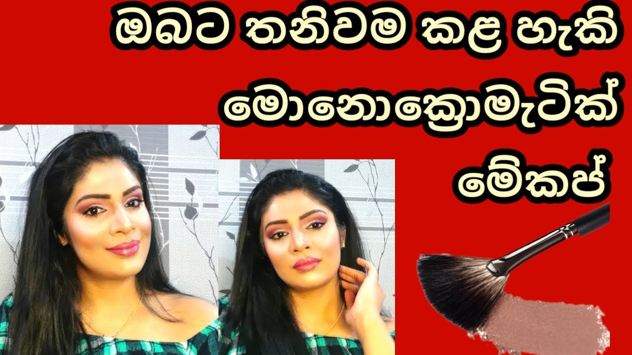 beauty tips sinhala – Makeup Project