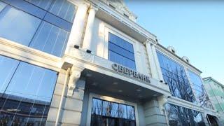 Минутка финансовой грамотности с Приднестровским Сбербанком