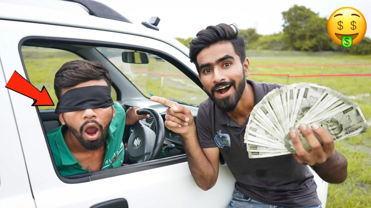 बिना देखें कार चलाओ और जीतो ₹50000 Blindfold Car driving Challenge🤑