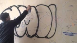 Граффити для начинающих(, 2015-12-29T11:54:17.000Z)