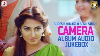 Sudesh Kumari & Sonu Singh | Camera Album | Audio Jukebox