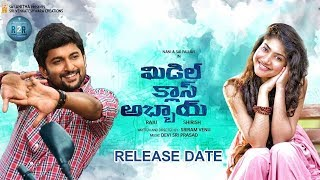 Nani MCA Movie Release Date Fix | #MCA (Middle Class Abbayi)| Sai Pallavi | Dil Raju | Ready2release
