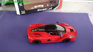 Super RC Ferrari Car with Opening Doors under Rs.799 unboxing & review