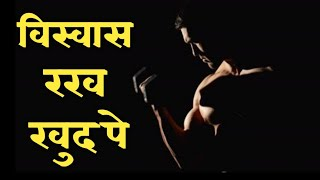 Hard Energetic Take Action Video By Motivatonal Chingari|Gym,Study,Bussness Everywhere Will Work it