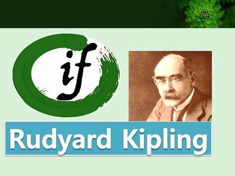 If By Rudyard Kipling Full Explanation  In Hindi