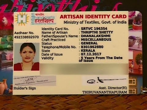 Tripthi Shetty A Transgender Person Gets Artisan Id From