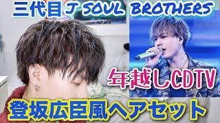 【profile】 3月16日生まれ 18歳 福岡の美容学校に通ってます。 主にヘ...
