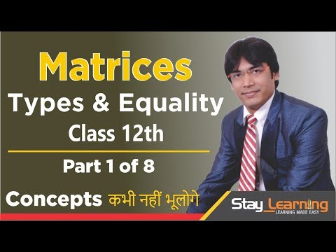 Matrices - Part 1 of 8 Maths Class XII (CBSE) by Vijay Adarsh (StayLearning)