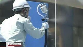 Transparent heat insulator for glass windows مادة شفافة تعزل حرارة الشمس بشكل كبير