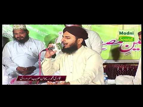 Live from NIH Colony, Chak Shazad, Islamabad