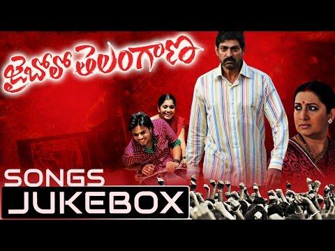 Jai Bholo Telangana Movie Songs Jukebox || Jagapathi Babu, Smriti Irani