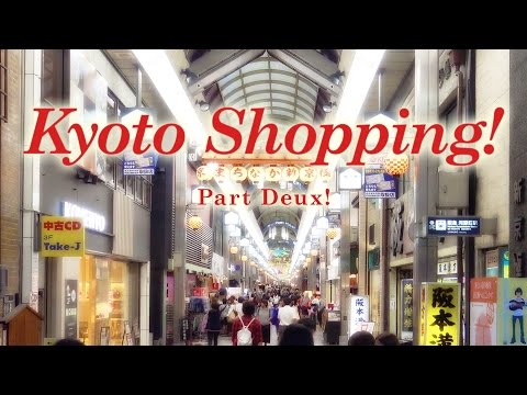 Shinkyougoku Shopping Arcade in Kawaramachi, Kyoto