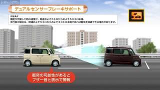 スズキスペーシア  安全装備 (Suzuki Spacia Safety Equipment / Japanese)