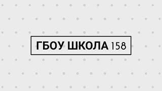 Предпрофильное обучение (Для 4-х классов, 05.02.18)