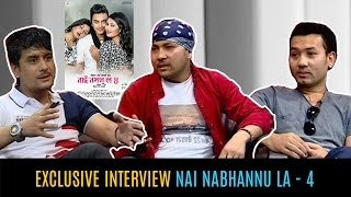 New Nepali Movie Bato Muniko Phul 2 trailer Interview with Singer Babu bogati and Yesh Kymar with Sh