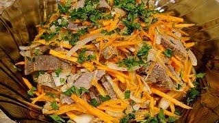 "Говядина ""по-южному""_Beef salad Crimean style"