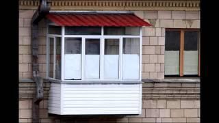 Примеры самонесущей крыши для балконов и лоджий с применением жестких кровельных материалов