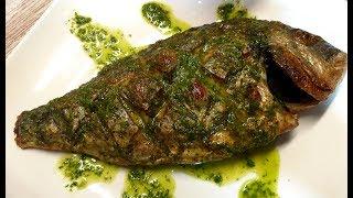 ձուկ ջեռոցում Рыба Запеченная в духовке На Праздничный стол По ЦАРСКИ с очень Вкусным Соусом