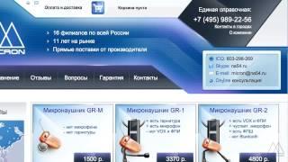 Интернетмагазин микронаушников(, 2013-05-10T10:04:50.000Z)