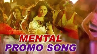 Srikanth's Mental Movie Video Song Promo || Rangam Lo || Srikanth || || YOYO Cine Talkies