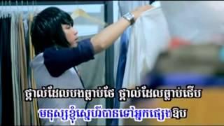 Songsa Kyom Propun Ke by Vesna - Sunday VCD Vol 127  khmer music 2013 and 2014