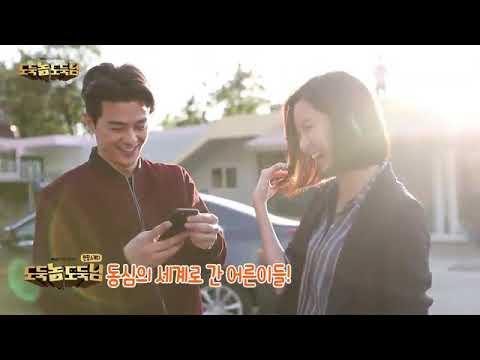 Seohyun, Kim Ji Hoon & Choi Jong Hwan Amusement Park Making Scene🔫