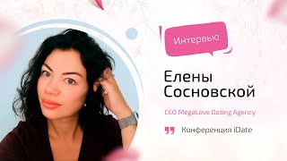 видео Знакомства в Кировограде для серьезных отношений