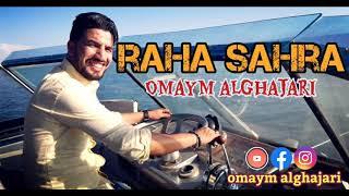 Omaym alghajari - Raha Sahra [💯% Rai] أميم الغجري مادݣولوليش راها صاهرة