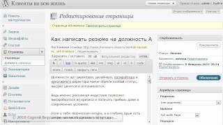 видео Подключение javascript в плагине wordpress (вызов php функции)