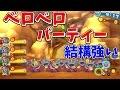 【妖怪ウォッチ3スキヤキ】ミツマタノヅチが意外と使える!