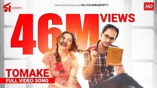 Tomake | তোমাকে | Parineeta | Arko | Shreya Ghoshal | Subhashree | Ritwick | Raj Chakraborty.mp3