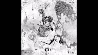 Meito - Lost soul