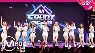 [MPD직캠] 우주소녀 1위 앵콜 직캠 4K 'Boogie Up' (WJSN FanCam) | @MCOUNTDOWN_2019.6.13