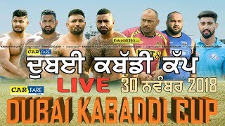 🔴 [Live] Dubai (Police Officer Club Stadium) Kabaddi Cup 30 Nov 2018