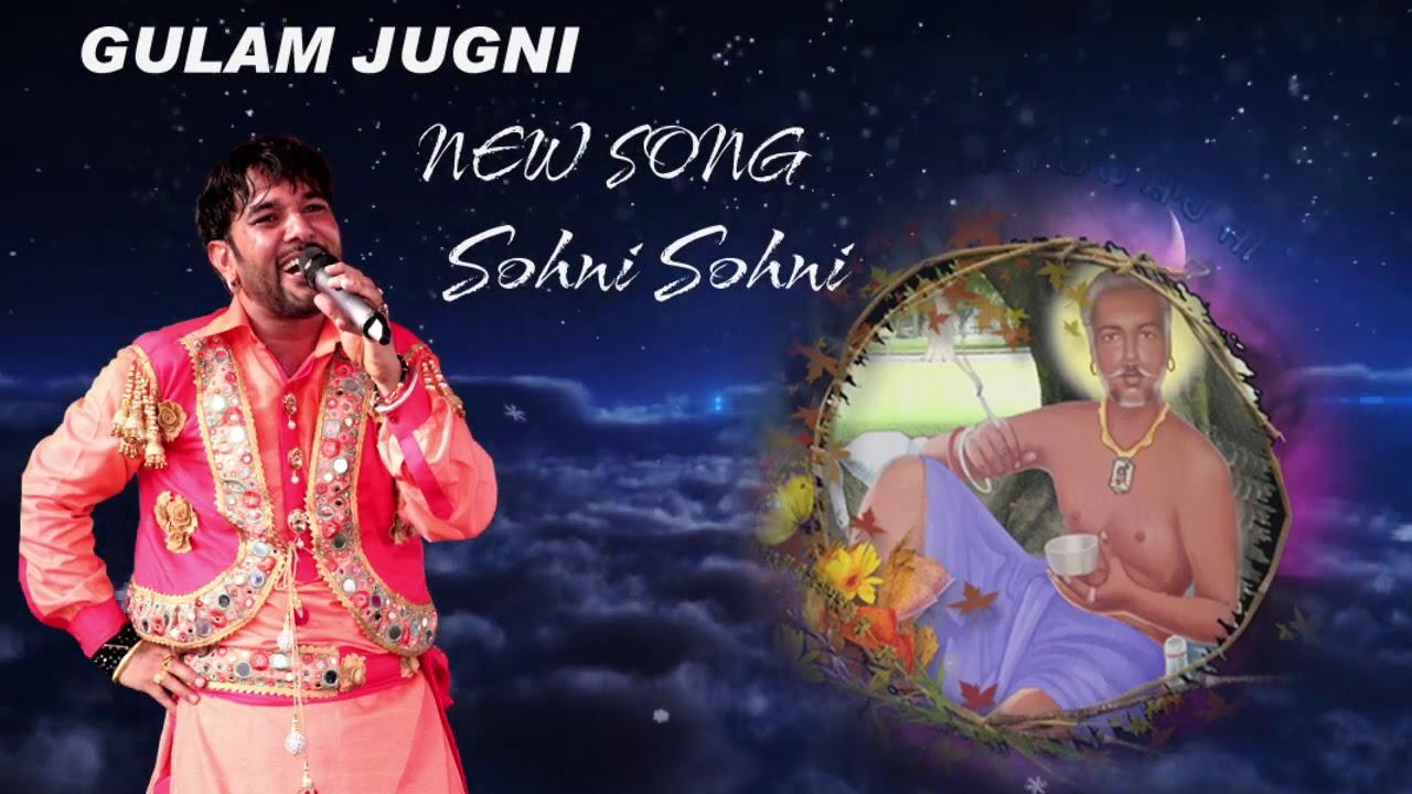 Gulam Jugni | Sohni Sohni | New Song 2021