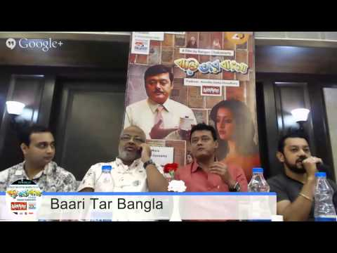 Saswata Chatterjee, Raima Sen & Rangan Chakraborty - Baari Tar Bangla Hangout on Air