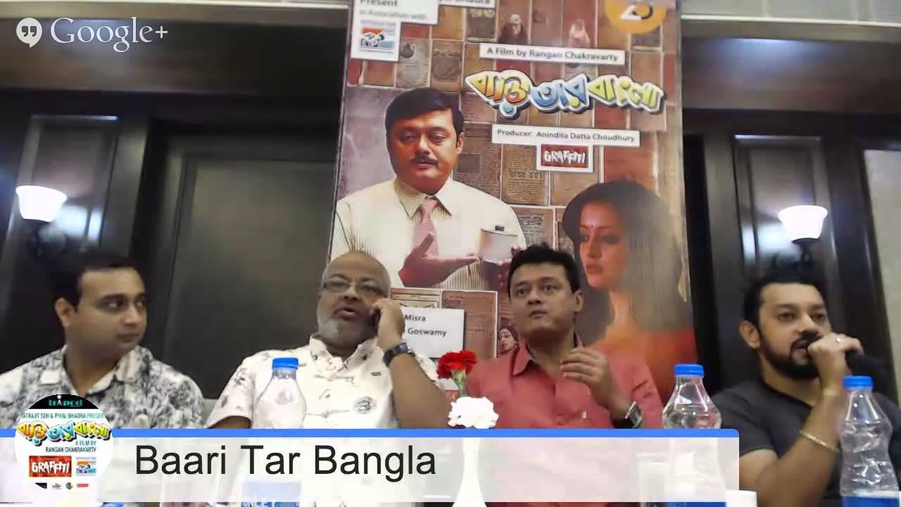 Saswata Chatterjee, Raima Sen & Rangan Chakraborty - Baari Tar Bangla  Hangout on Air