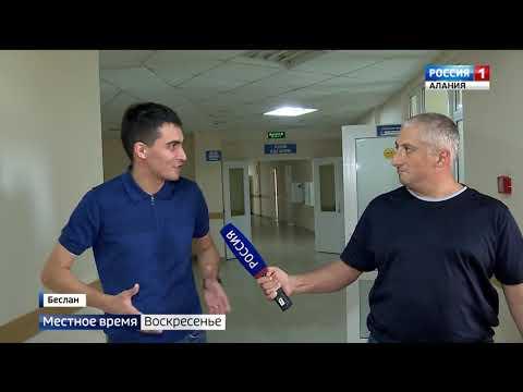Северо-Кавказский многопрофильный медицинский центр отметил юбилей